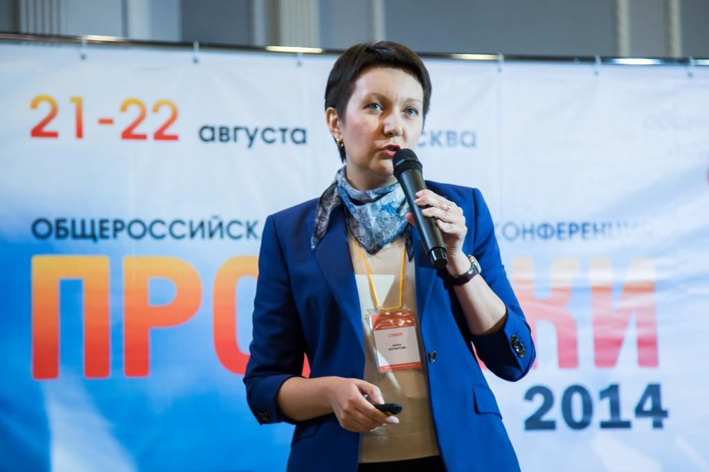 Анна Бочарова