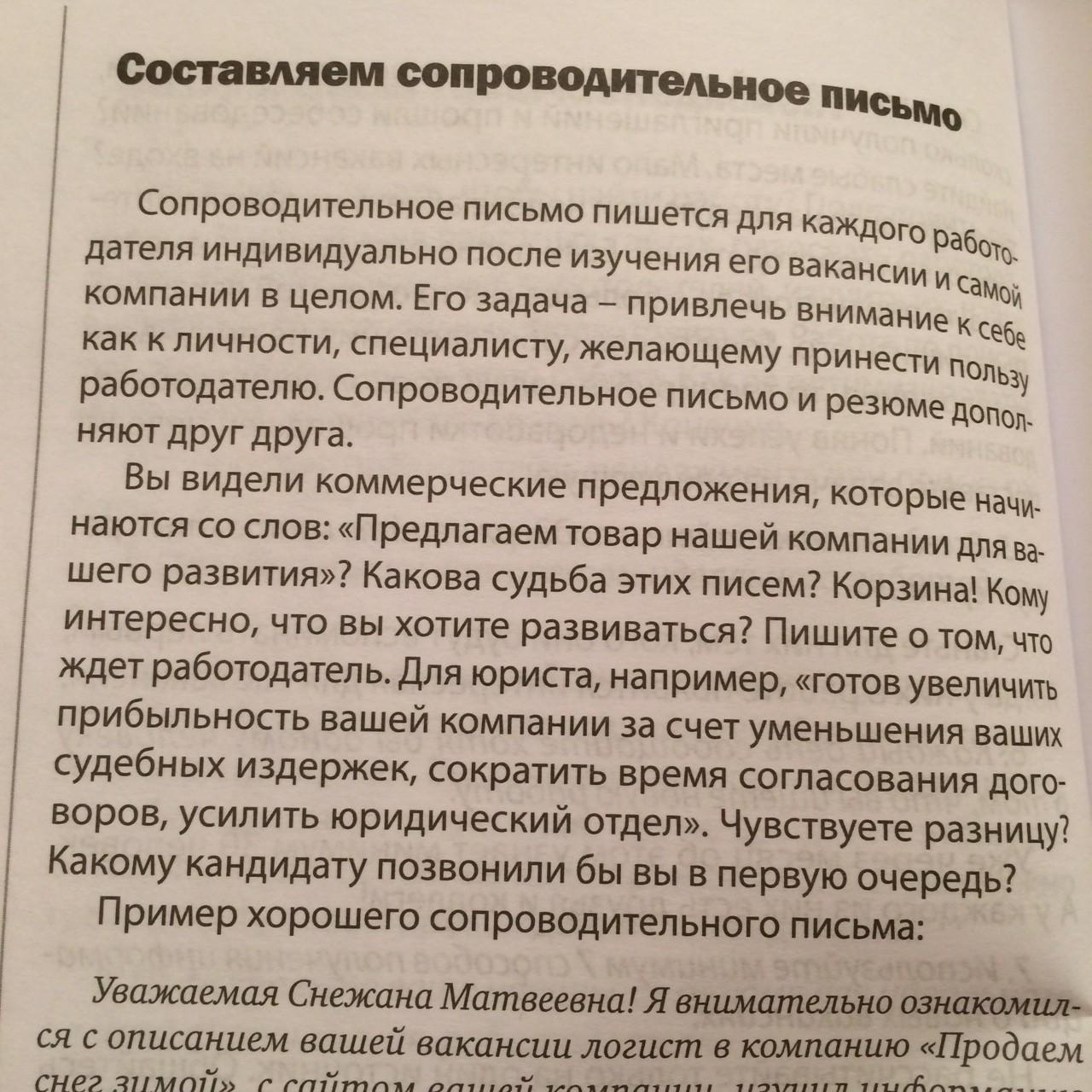Ильгиз Валинуров
