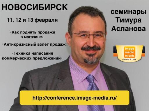 Тимур Асланов