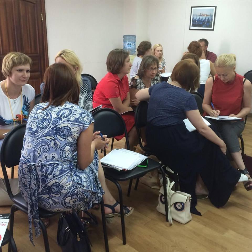 семинар пиартексты