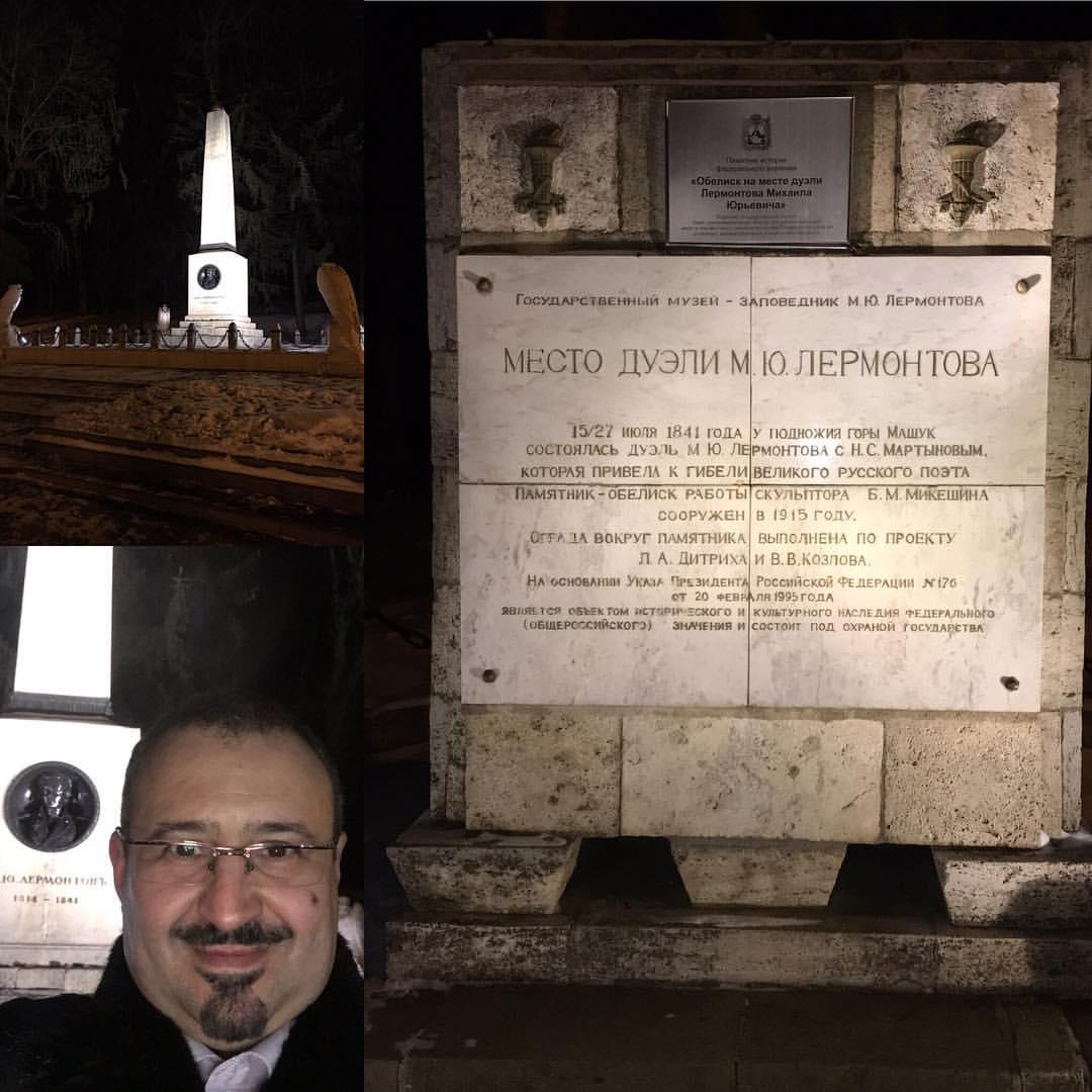 место дуэли Лермонтова